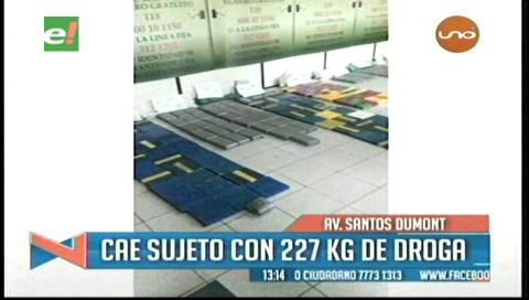 Fiscalía ordena secuestro de más de 227 kilos de cocaína en SantaCruz de la Sierra