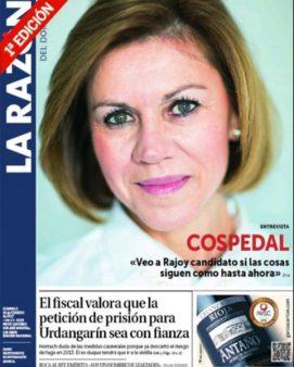 lapatilla.com58a8e83be50eb.jpg