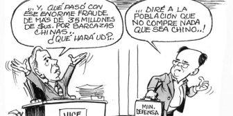 Caricaturas de Bolivia del miércoles 29 de marzo de 2017