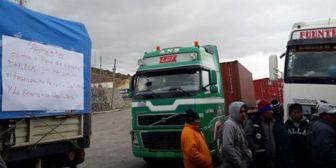 El BCB asegura que paro en Chile incidirá en el crecimiento de Bolivia