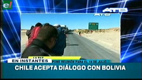 Video titulares de noticias de TV – Bolivia, noche del martes 11 de julio de 2017