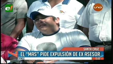 El MAS en Santa Cruz analizará expulsión de Romer Gutiérrez