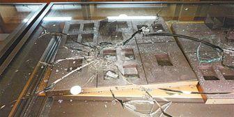 Las víctimas  del asalto a Eurochronos declararán