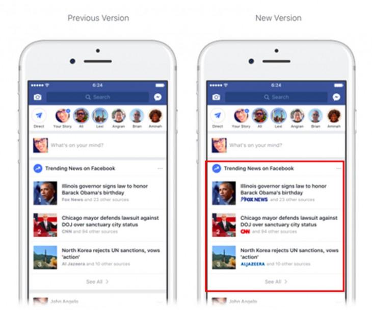 Facebook mostrará logos de medios en noticias