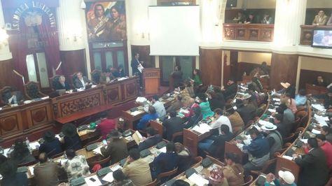 Sesión de la Asamblea Legislativa que aprobó la resolución que declara desierta la convocatoria en el TSJ y TCP.