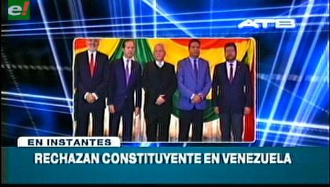 Video titulares de noticias de TV – Bolivia, noche del miércoles 2 de agosto de 2017