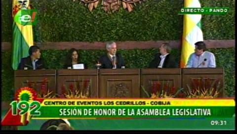 Instalan en Cobija Sesión de Honor en homenaje a los 192 años de la independencia de Bolivia