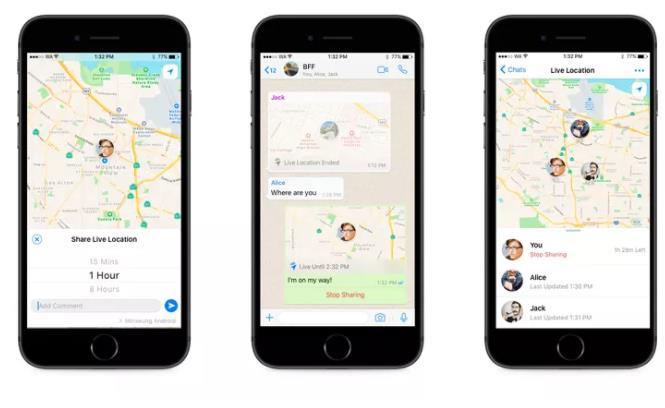 WhatsApp lanza función para compartir tu ubicación con tus amigos