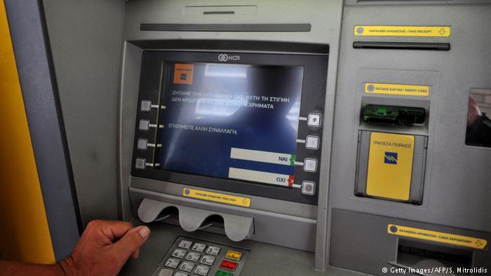 Griechenland Geldautomat außer Betrieb (Getty Images/AFP/S. Mitrolidis)