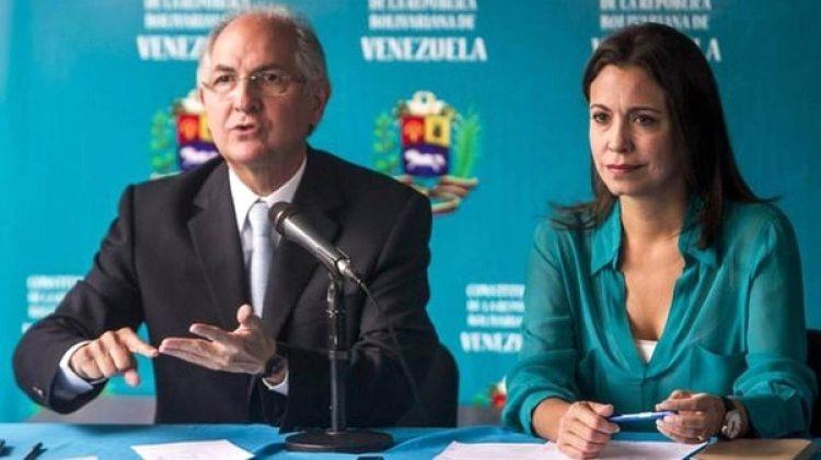 María Corina Machado y Antonio Ledezma (EFE)