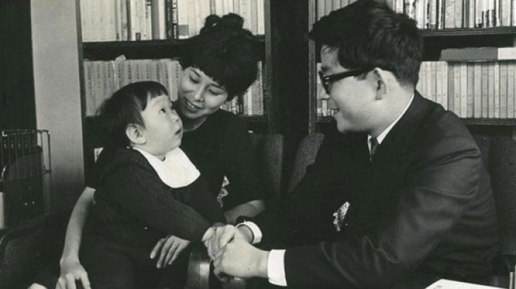 La familia Kenzaburo