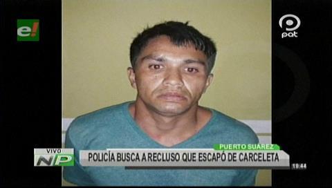 Policía busca a recluso que se escapó de la carceleta de Bahía en Puerto Suárez