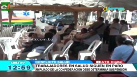 Trabajadores en salud de Cochabamba continuarán con sus medidas