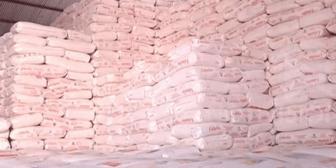 Sube el precio de la harina en los mercados