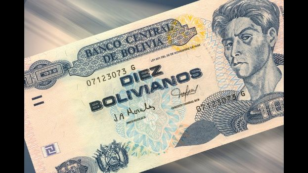 Billete de Bs. 10 entra en circulación con nuevos rostros y figuras
