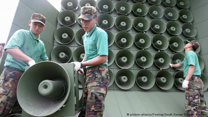 Südkorea stoppt Lautsprecherpropaganda (picture-alliance/Yonhap/South Korean Defense Ministry)