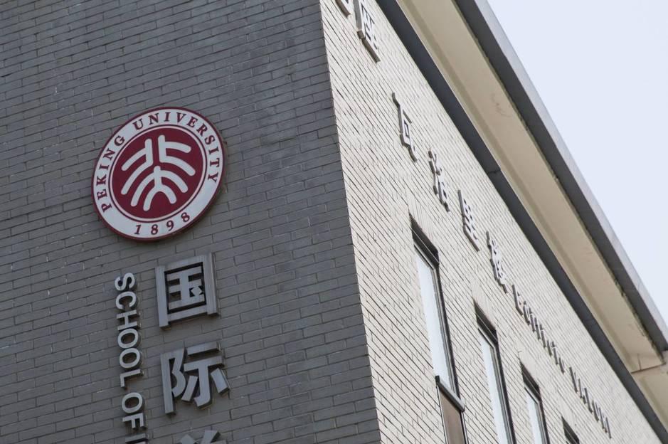 Vista del logotipo de la Universidad de Pekín en su campus universitario, el 26 de abril de 2018. (EFE)