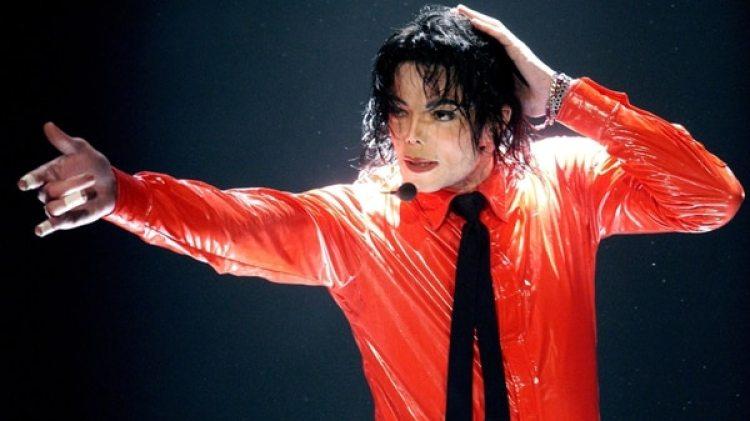 """Jackson, ganador de 13 premios Grammy, vendió unos 350 millones de discos, incluyendo """"Thriller"""", el álbum más vendido de todos los tiempos"""