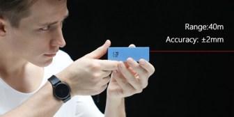 P1s, un dispositivo para medir distancias, áreas y volúmenes en pocos segundos