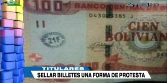 Video titulares de noticias de TV – Bolivia, mediodía del jueves 19 de julio de 2018