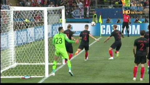 Inglaterra 1-0 Croacia: Resumen del primer tiempo