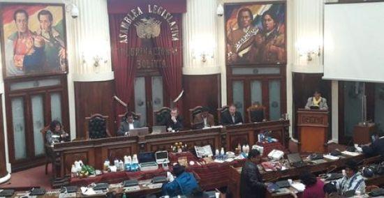 Sesión de la Asamblea Boliviana Nacional del sábado 16 de junio de 2018.