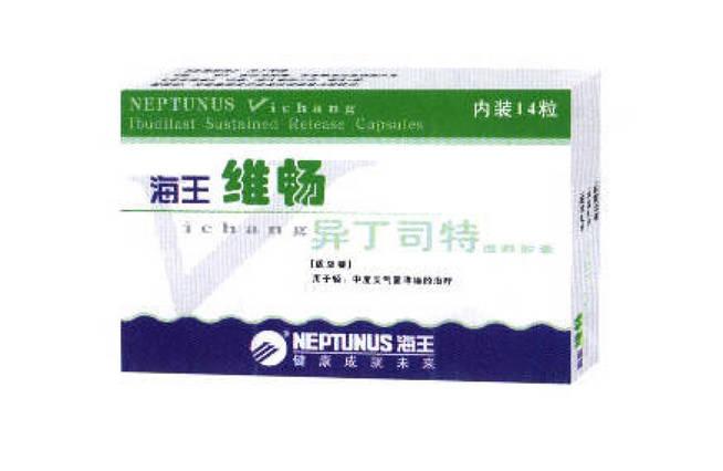 El ibudilast está aprobado en Japón desde 1989 para su uso en el asma y accidentes cerebrovasculares