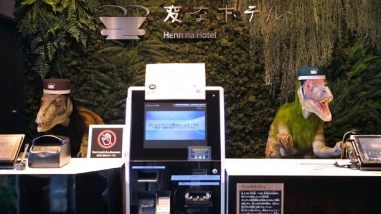 Puede tratarse de la experiencia de check-in más extraña posible (AFP PHOTO / Kazuhiro NOGI)