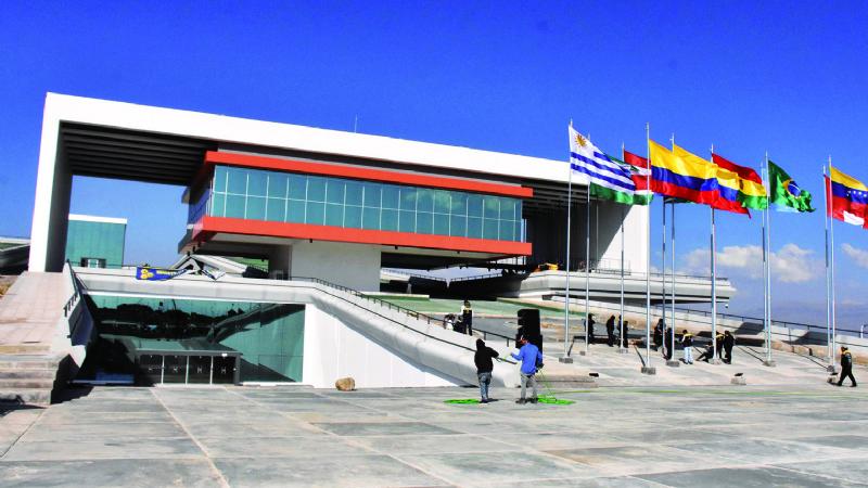 Evo ofrece el parlamento de Unasur para eventos sociales