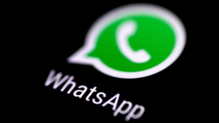 Existen cuatro sencillos pasos para abrir dos o más sesiones de WhatsApp web (REUTERS/Thomas White)
