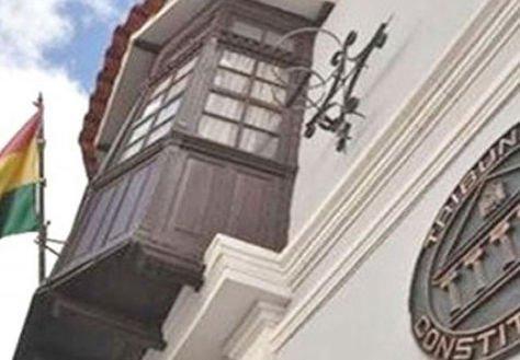 Vista de la fachada principal del TCP en Sucre.
