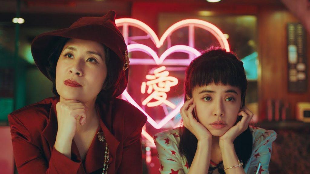 蔡依林新歌「腦公」歌詞有什麼含義?原來身穿紅衣的吳君如還有這層意思! | 尋夢娛樂