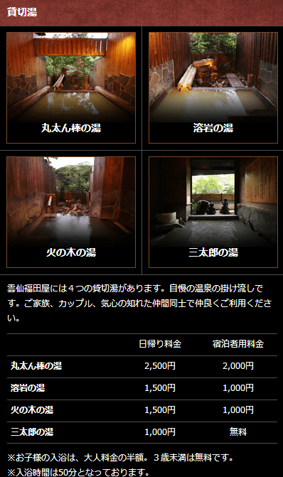 2015-02-25_1659