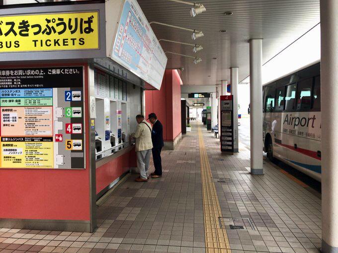 Airportliner nagasakicity6