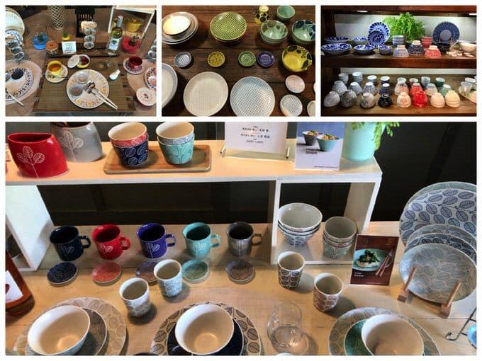 ニシヤマ 陶器