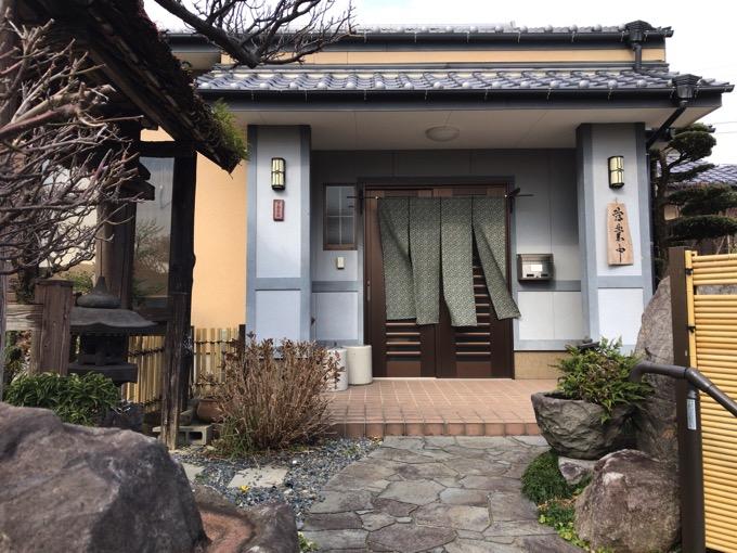 Kawashimo 2