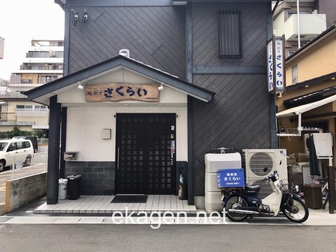Michelin nagasaki0002