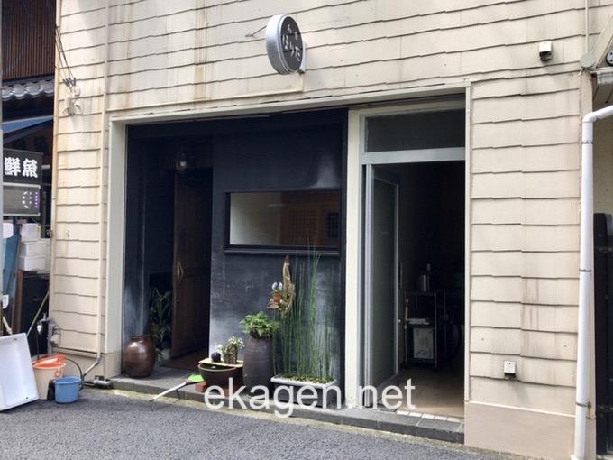 Michelin nagasaki0012