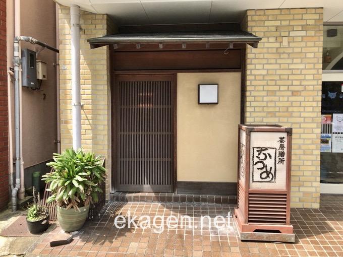 Michelin nagasaki0014