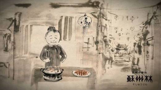 長崎中華街で100年にわたり愛されているお菓子 麻花兒(まふぁーる)のCM