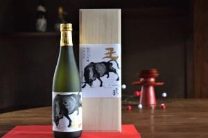 今代司酒造 干支ラベル日本酒