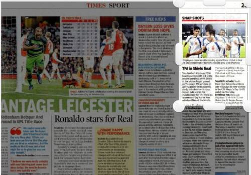 Times Of India 2