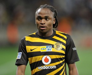 Football - 2011 MTN8 Semifinal 2nd Leg - Ajax Cape Town v Kaizer Chiefs - Cape Town Stadium