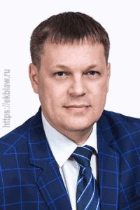 Юрист по арбитражным делам в Екатеринбурге