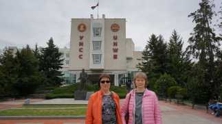 Bulgarijos universitetas