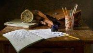 من هو أول من خط بالقلم