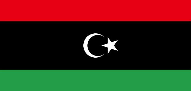 عاصمة دولة ليبيا