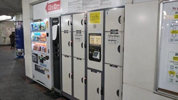 JR線横浜駅改札内ロッカー01