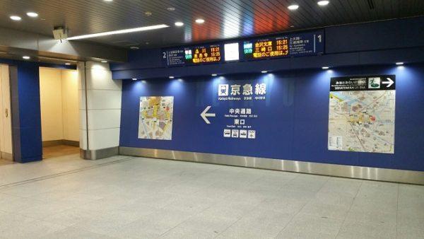 横浜駅南通路から京急線南改札へ向う