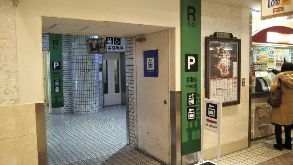 横浜駅ポルタ地下街のロッカー02